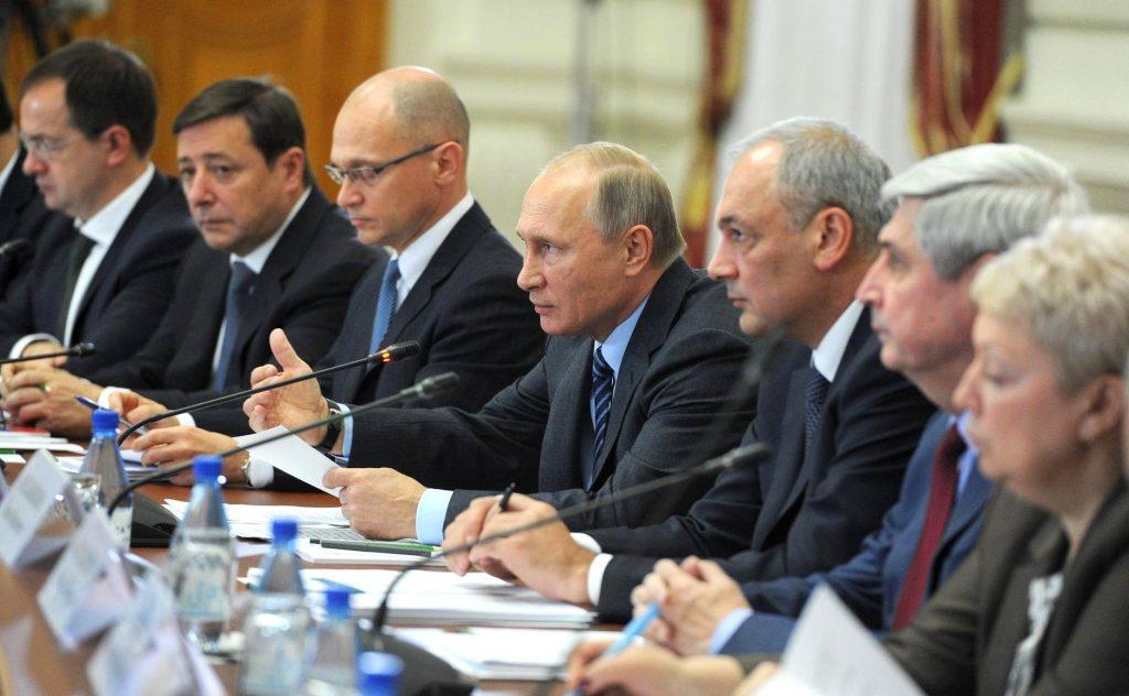 Совет по межнациональным отношениям о стратегии государственной национальной политики России