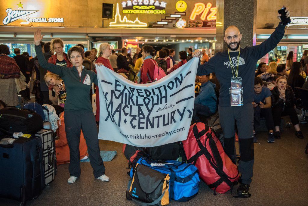 Экспедиция «Миклухо-Маклай XXI век». Историческое сообщение времен