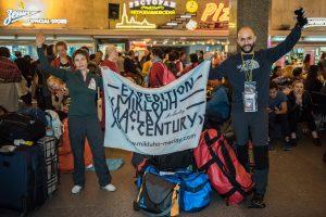 Экспедиция отправилась в Папуа – Новую Гвинею по следам великого ученого и путешественника