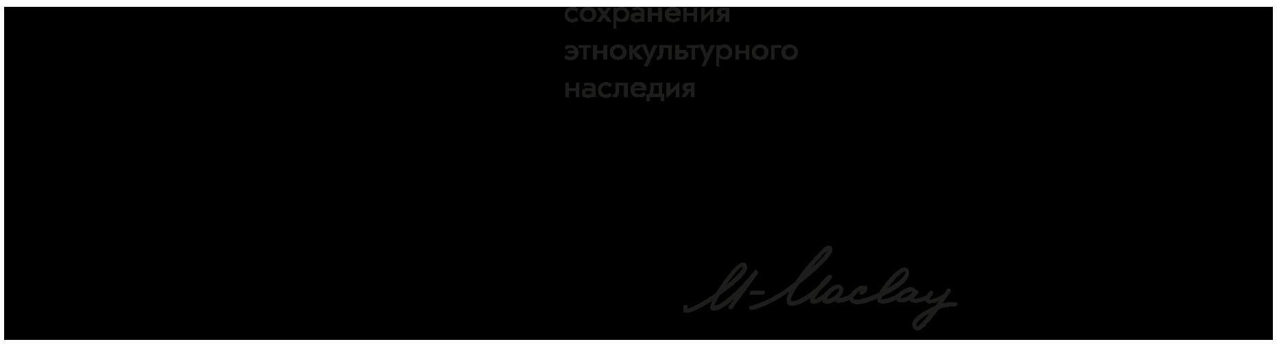 logo-rus-1