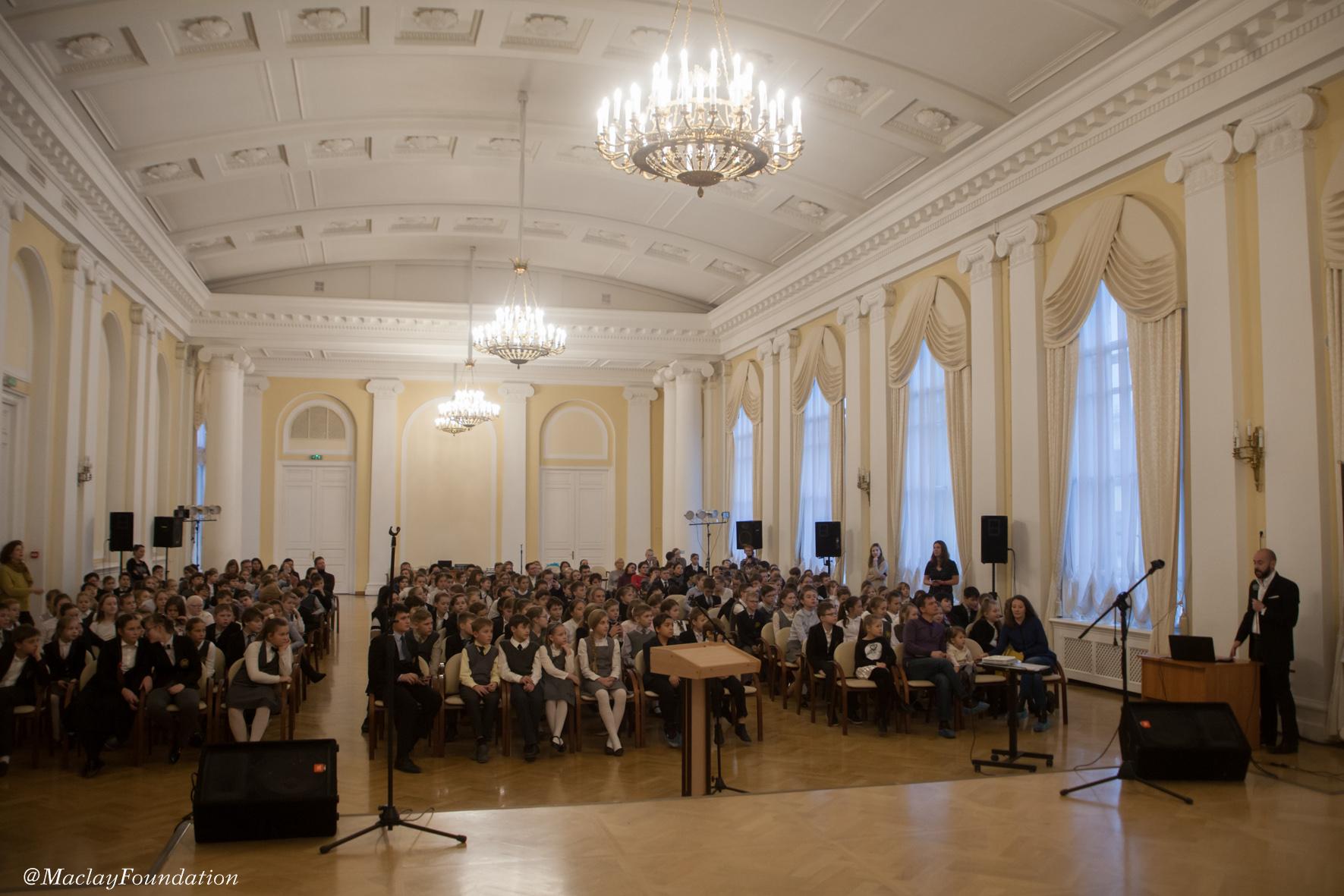 Вторая Санкт-Петербургская гимназия, встреча с Н.Н. Миклухо-Маклаем