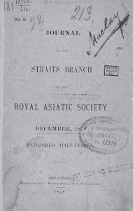Рис. 6. Обложка с автографом Н.Н. Миклухо-Маклая (Journal of the straits branch of the Royal Asiatic Society, К-216)