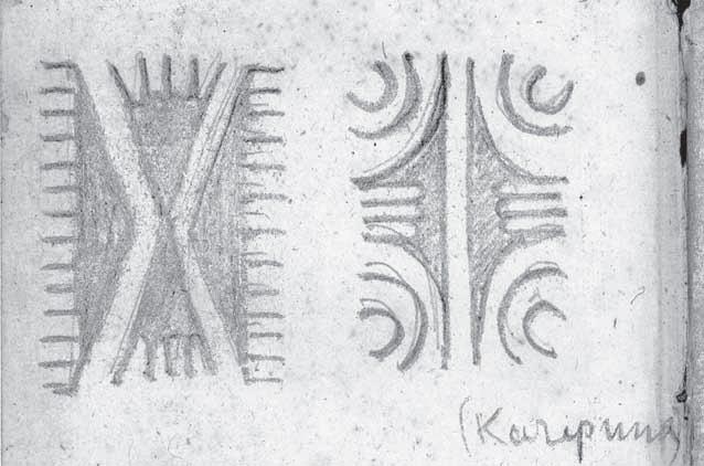 Рис. 8. Рисунок Н.Н. Миклухо-Маклая: образец татуировки (Notes and queries on anthropology. И-100)