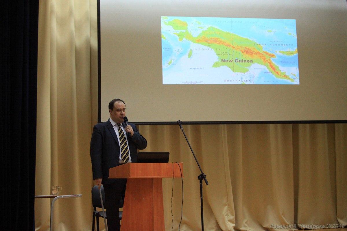 Игорь Чининов, экспедиция Маклая