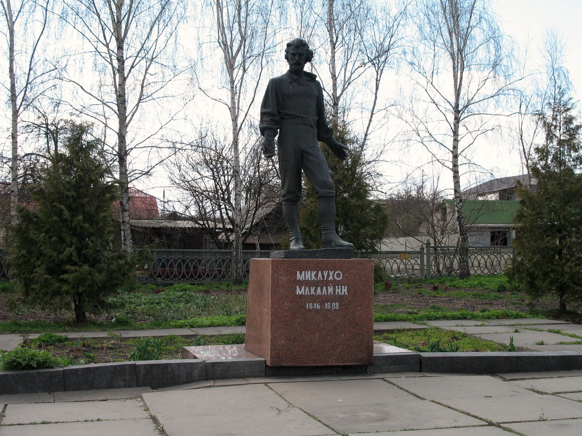 Памятник Миклухо-Маклаю, maclayfoundation