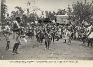 Образ Н.Н. Миклухо-Маклая в мифологии папуасов Новой Гвинеи