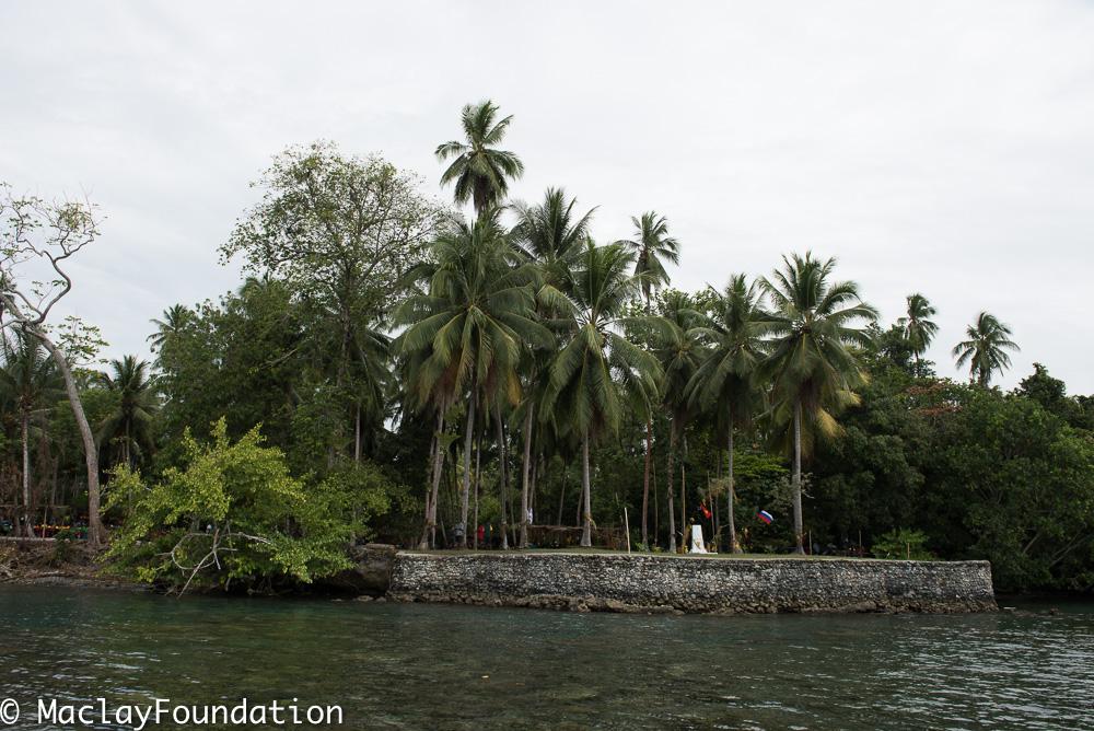 Берег Маклая (Папуа - Новая Гвинея)