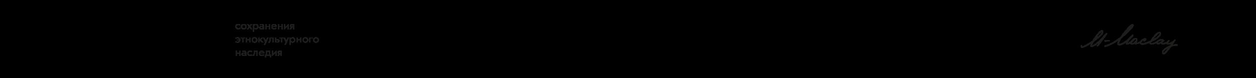 Logo Rus 3 Preview